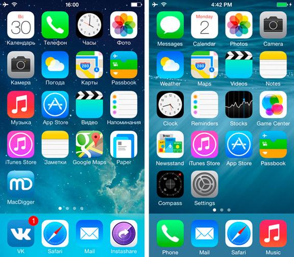 Эппл интерфейс